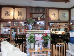 旗の台つりぼり店4 西小山→荏原町散策4