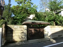 松下トモ子の自宅 碑文谷・柿の木坂散策4