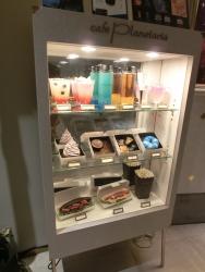 コニカミノルタプラネタリア TOKYO 軽食・ドリンク 2020年記事1