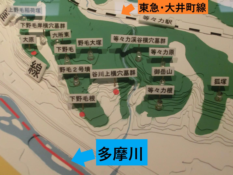 国分寺崖線上の古墳 尾山台・等々力散策1