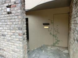 大和田獏・岡江久美子夫妻の自宅  玄関 尾山台・等々力散策1