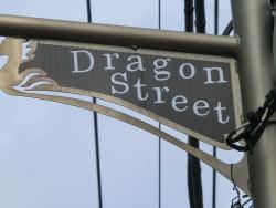 ドラゴンストリート1 碑文谷・柿の木坂散策5