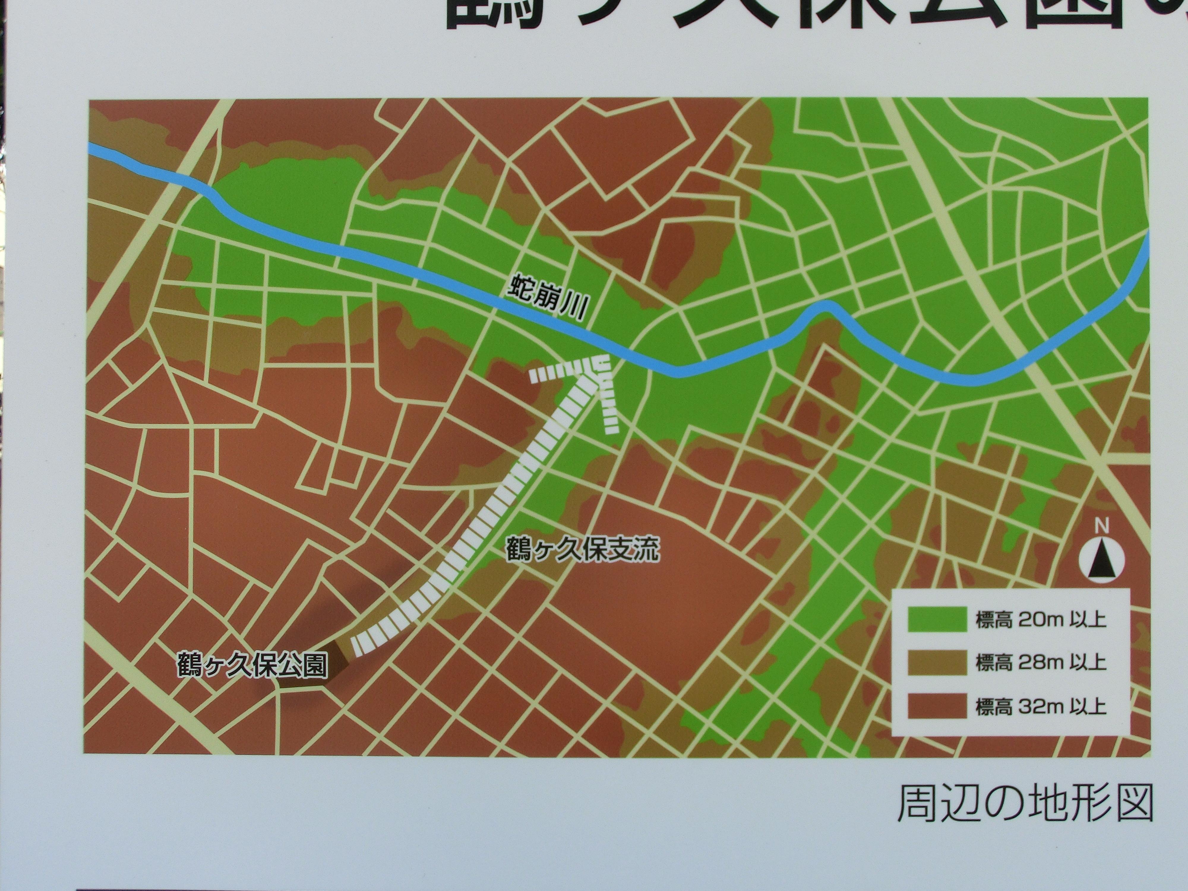 鶴ヶ久保公園 湧水説明版3 碑文谷・柿の木坂・野沢散策5