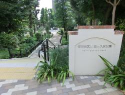 野沢 鶴ヶ久保公園 碑文谷・柿の木坂・野沢散策5