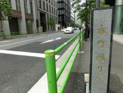 本町通り 道標1 橋梁としての日本橋1
