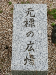 元標の広場1 橋梁としての日本橋1