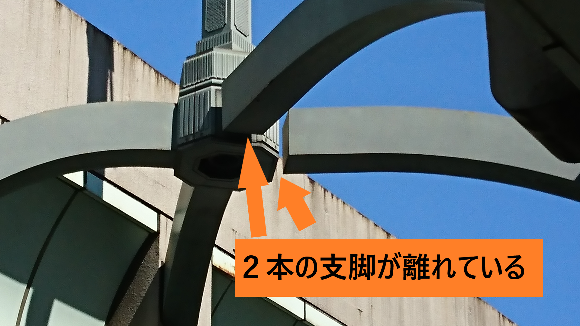 首都高速 道路元標2 2本の支脚が離れている 橋梁としての日本橋1