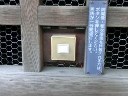 閻魔堂ボタン ゲイタウンとお寺記事1