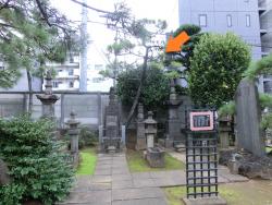 内藤家の墓2 ゲイタウンとお寺記事1