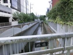 矢沢川 尾山台・等々力散策3