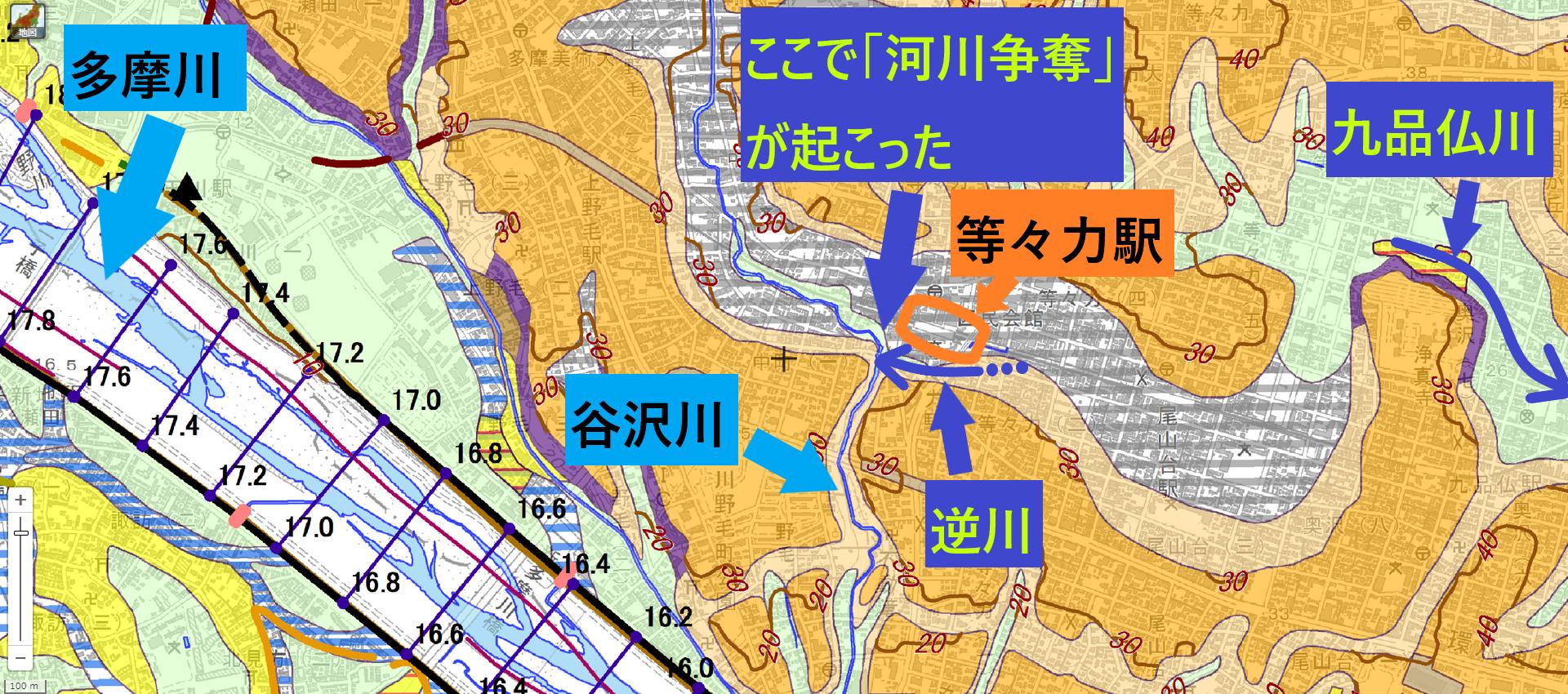 河川争奪後の谷沢川