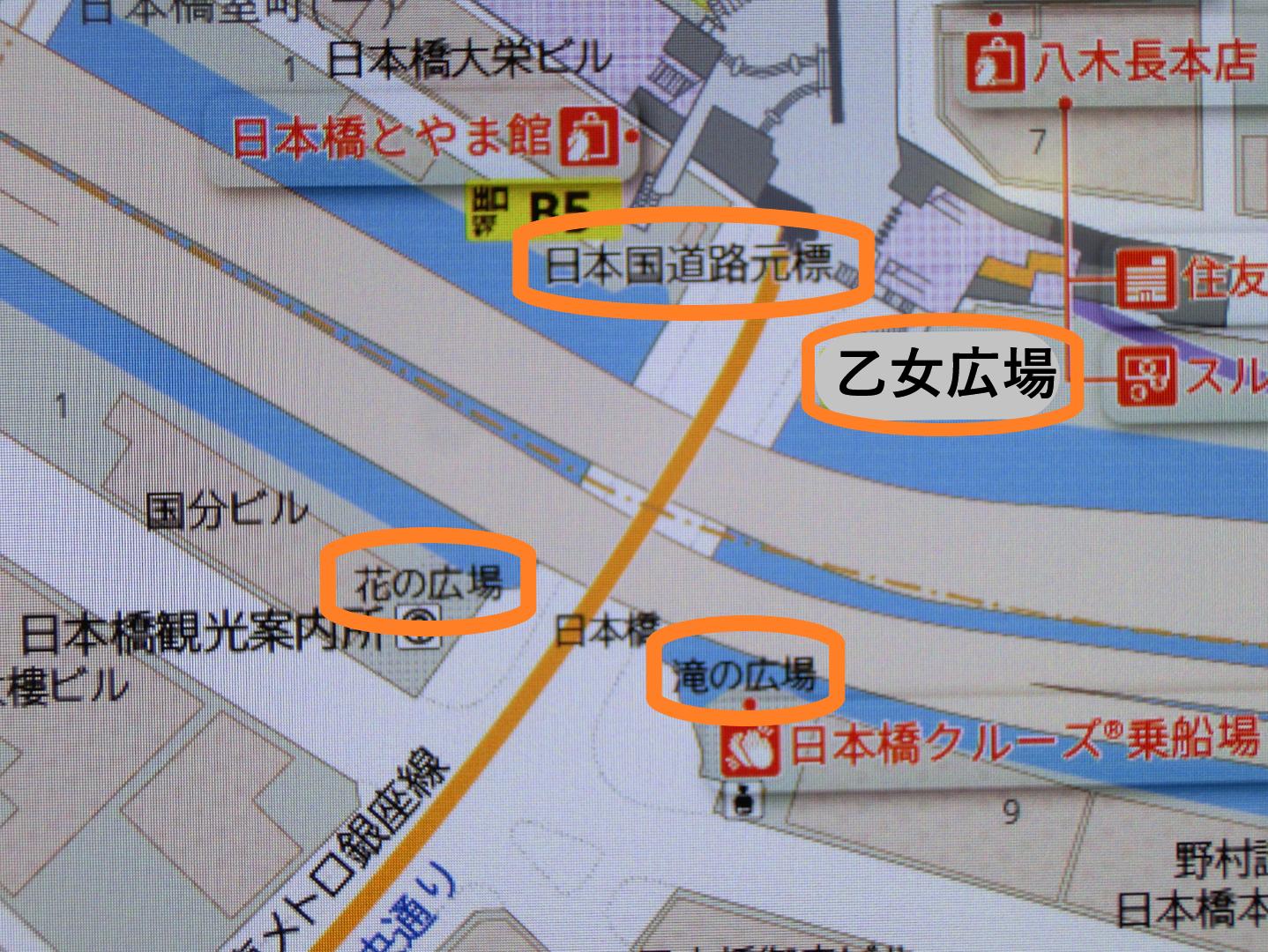 4つの広場 地図 橋梁としての日本橋2