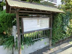 水車橋 野沢水車説明版1 碑文谷・柿の木坂・野沢散策6