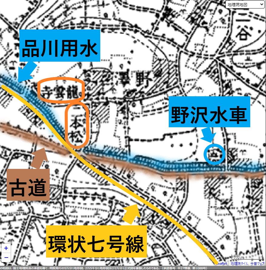 二本松の位置 碑文谷→柿の木坂散策7