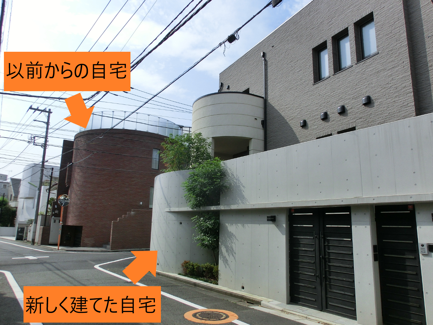 小林幸子の自宅3 碑文谷・柿の木坂・野沢散策5