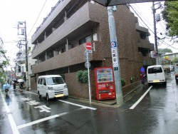 椎名町 帝銀事件跡 武蔵小山散策3