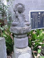 旭地蔵 ゲイタウンとお寺記事2