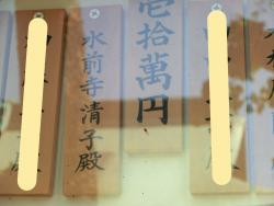 久富稲荷神社 水前寺清子 桜新町・深沢散策1