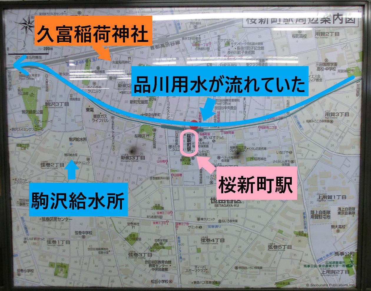 桜新町駅周辺地図 桜新町・深沢散策1