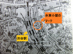 明治大正凸凹地図 渋谷の水車 新宿の渋谷川上流記事1