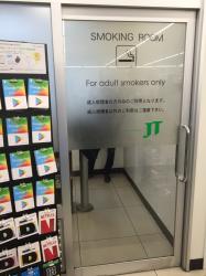 コンビニの喫煙室 2020年私の投資スタンス記事
