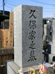 江利チエミの墓所 ビルズ記事