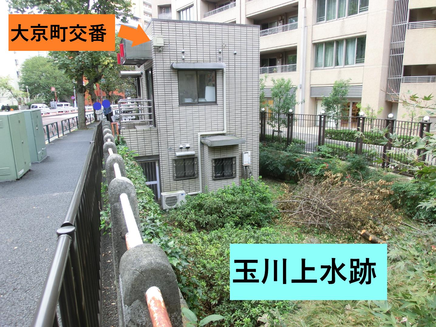 四谷警察署大京町交番 渋谷川上流散策2