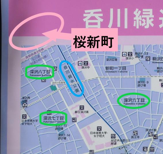 桜新町・深沢の地図 桜新町・深沢散策2