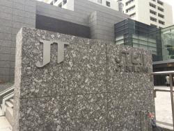 JT本社ビル 2020年私の投資方法2