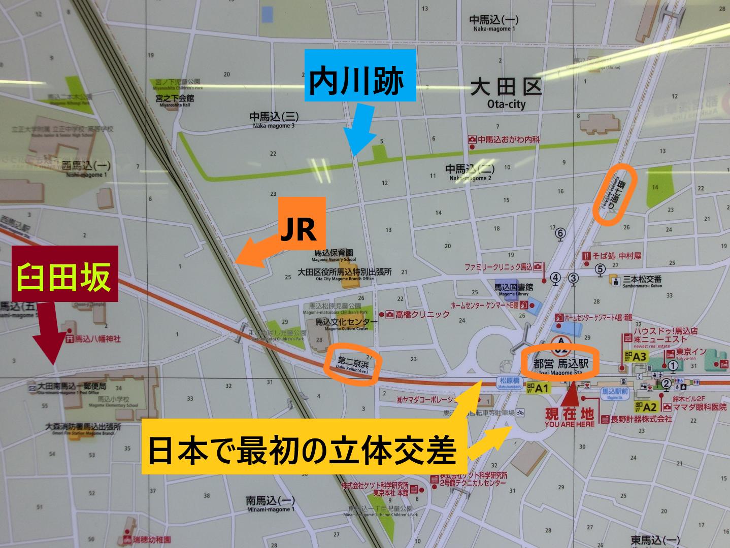 馬込駅地図 臼田坂散策1