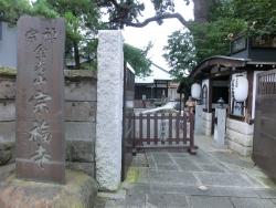 崇福寺 臼田坂散策1