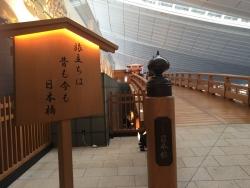 羽田空港 日本橋 橋梁としての日本橋3