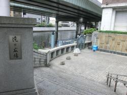 滝の広場1 橋梁としての日本橋3