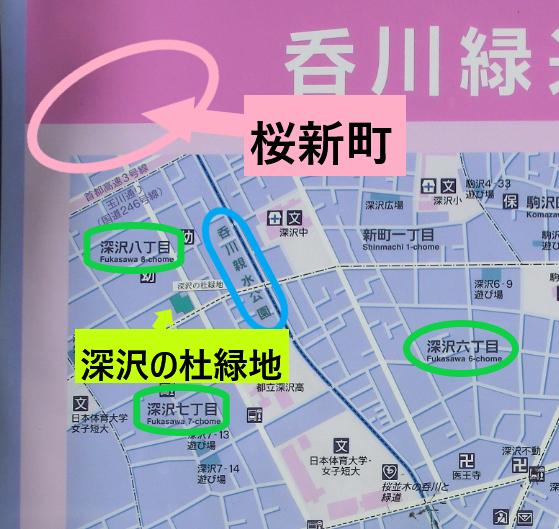 深沢の杜緑地 地図 桜新町・深沢散策4