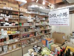 発酵食品 発酵デパートメント記事