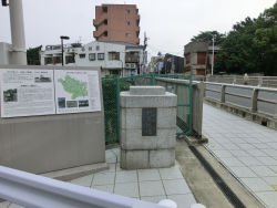 新馬込橋 臼田坂散策2
