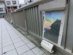 新馬込橋 川瀬巴水の絵 臼田坂散策2