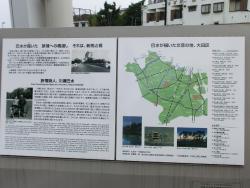 新馬込橋 川瀬巴水の説明版 臼田坂散策2