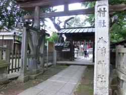馬込八幡神社 臼田坂散策2