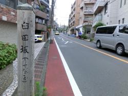 臼田坂 道標 臼田坂散策2