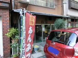 近松外観1 太田鮨・近松記事