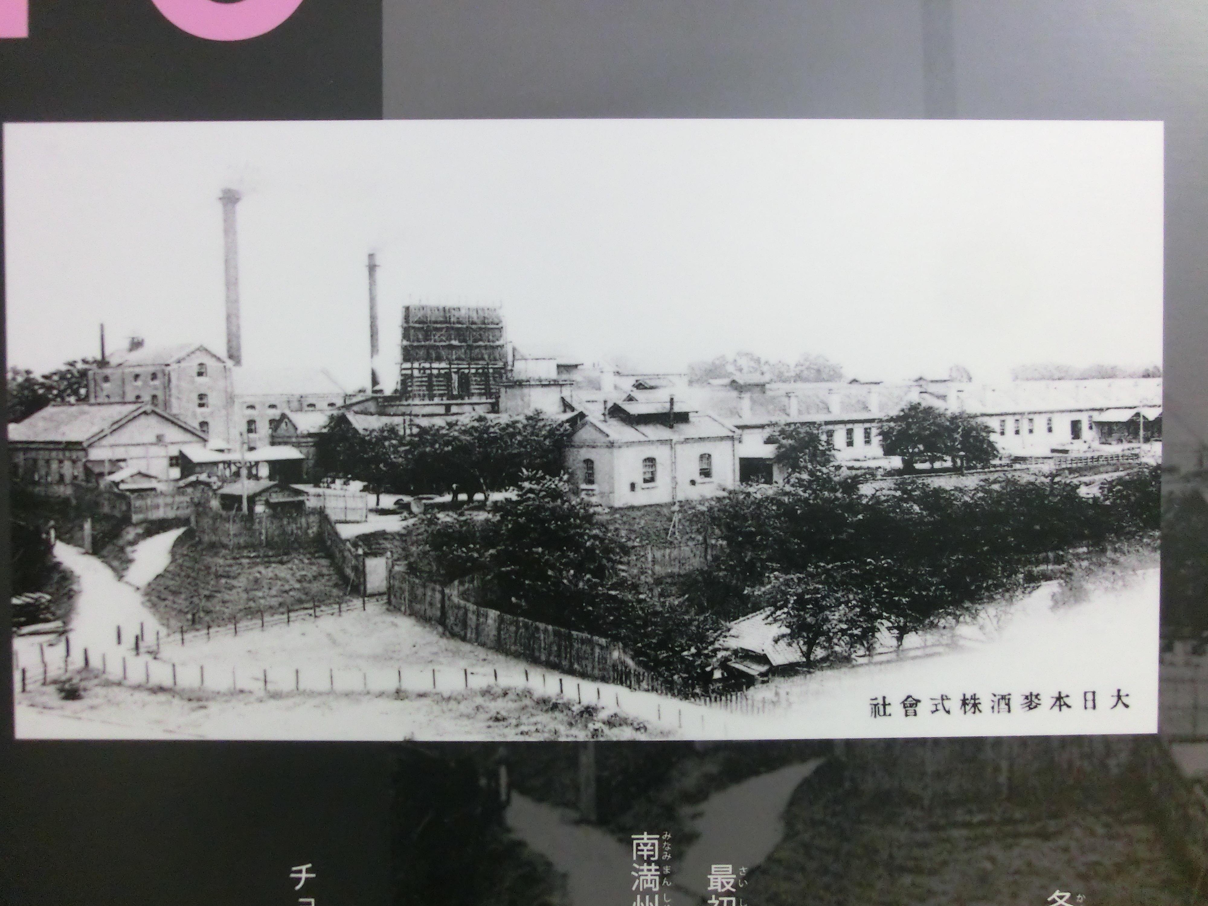日本麦酒醸造会社 三田用水跡散策1
