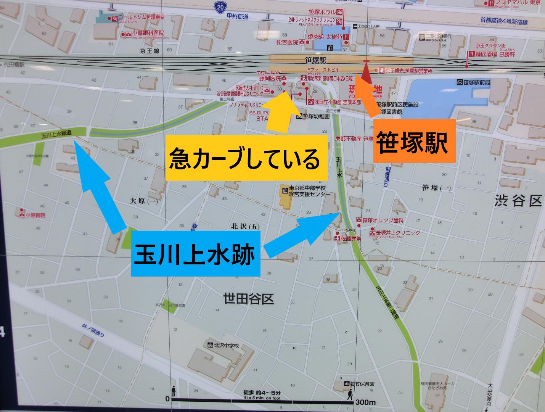 笹塚駅前地図 三田用水跡散策1