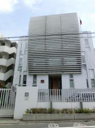パプアニューギニア大使館 下目黒散策2