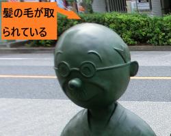 髪の毛のない波平さん 桜新町・深沢散策6