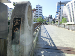 霊岸橋 新川散策1