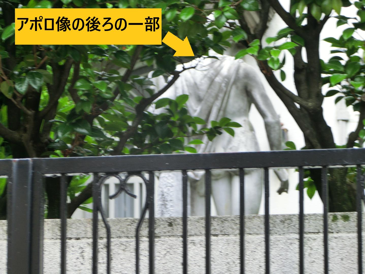 三島由紀夫旧宅 アポロ像 臼田坂散策3