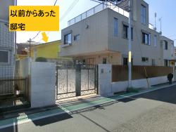 美輪明宏の自宅 臼田坂散策3