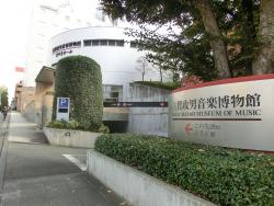 古賀政男音楽博物館 三田用水跡散策2