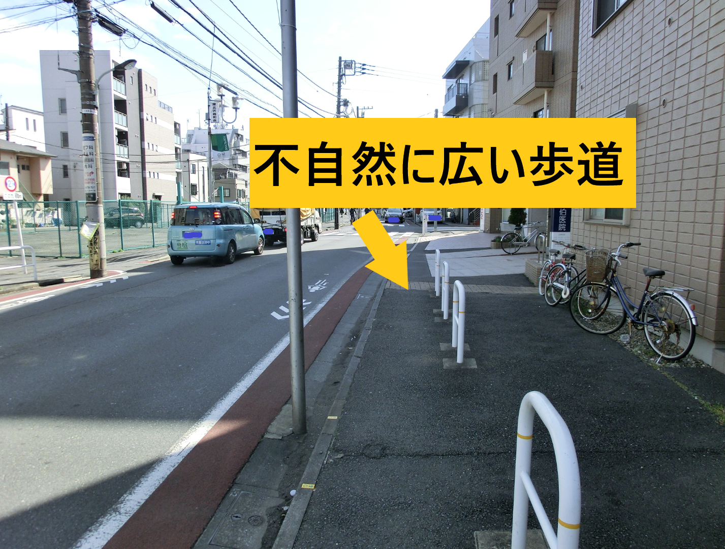 不自然に広い歩道 三田用水跡散策2